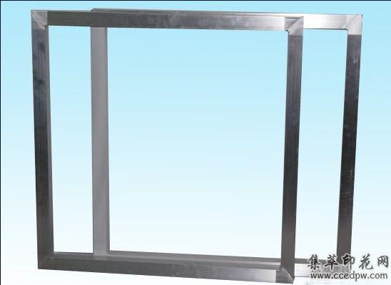 供应印花铝框,网框厂家,铝合金网框