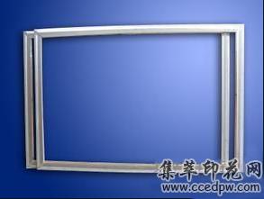 各种印花铝框,专业铝框生产厂家