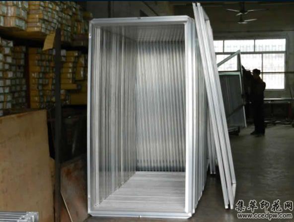 印花铝框,东莞网框,镀锌铁网框