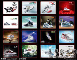 鞋材油墨类水性聚氨酯树脂(符合Adidas01标准)