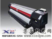 写真机X6-3204