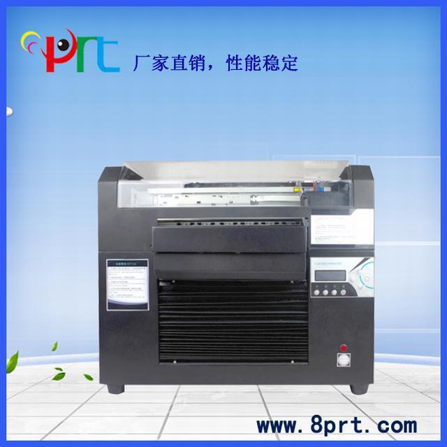 UV万能打印机价格免涂层手机壳卡片数码爱唯侦察1024机巴普特UV印刷机