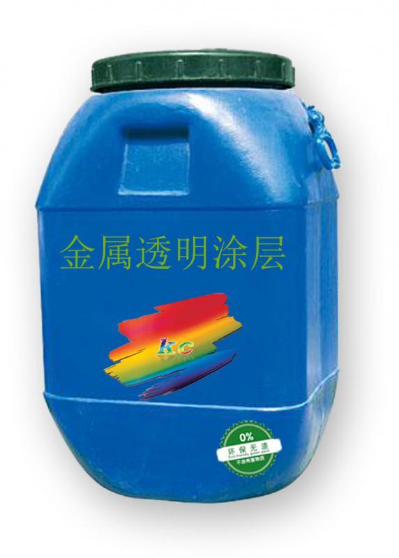 热转印涂料金属表面涂料耐高温涂料