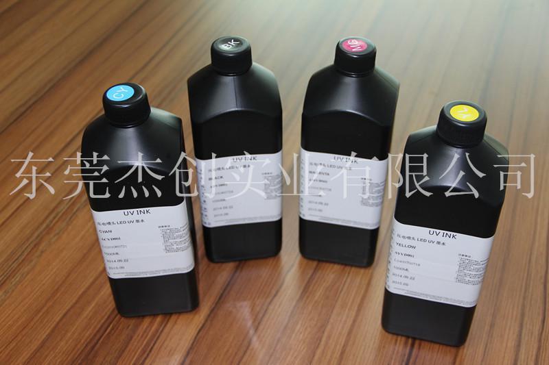 批发玻璃印花机UV墨水