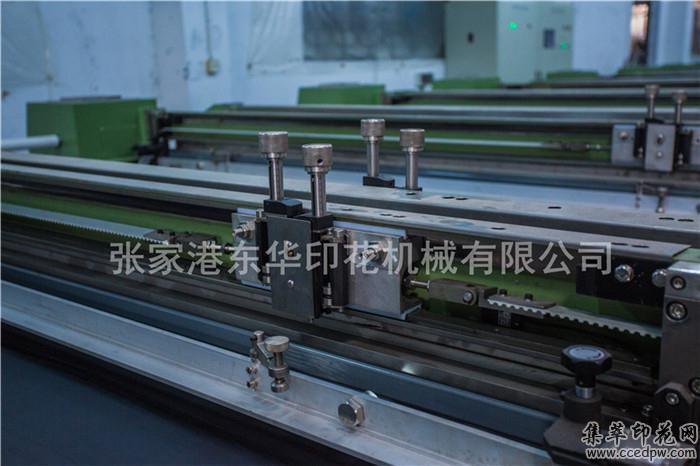 东华平网印花机