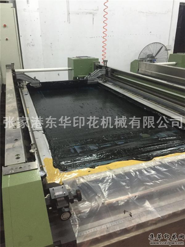生产高性能平网印花机