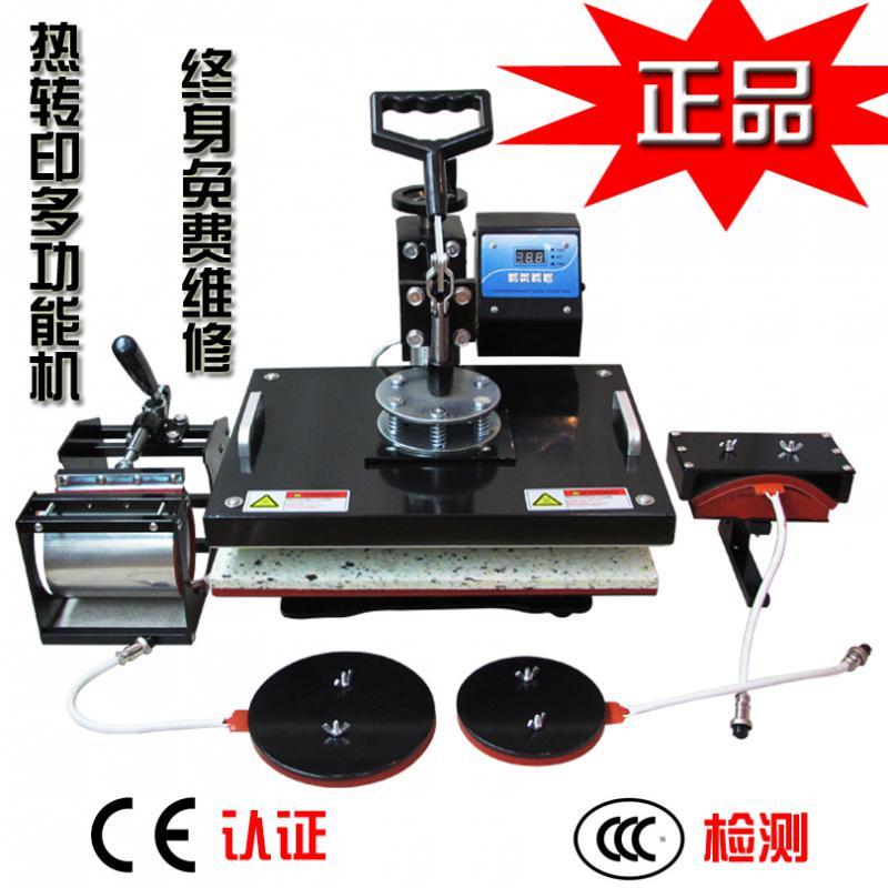 热转印烤杯机热转印多功能机器T恤烫画机杯子印照片机器