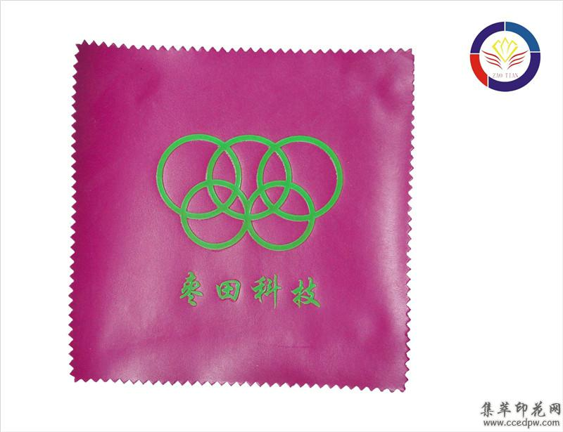 水性油墨SPT-荧光绿