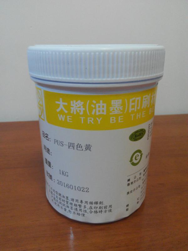 JD水性色种色浆色母厂家生产