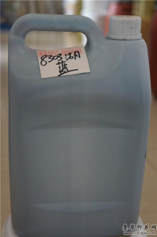 8303蓝印花色浆