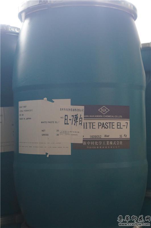 EL-7日本环保弹白胶浆