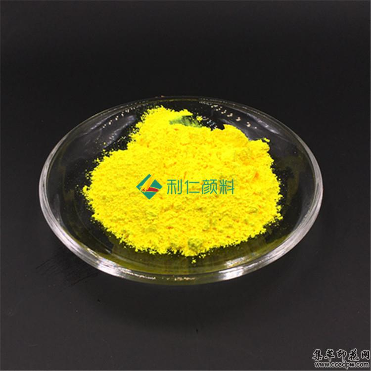 供應水油通用TY系列熒光粉印花膠漿水性熒光粉