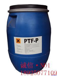 PTF增稠剂水性涂料增稠剂增稠剂印花材料印花增稠剂
