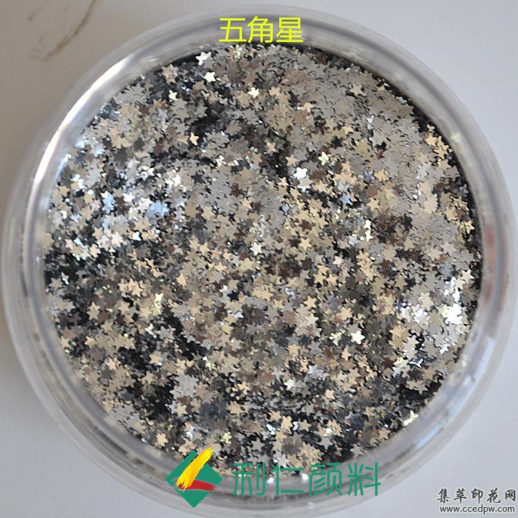 深圳供应流沙手机壳圆形闪粉心型五角星闪粉3mm-6mm异形金葱粉