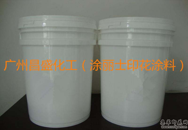 印花胶浆白胶浆透明浆弹性白胶浆弹性透明浆光亮白胶透明浆
