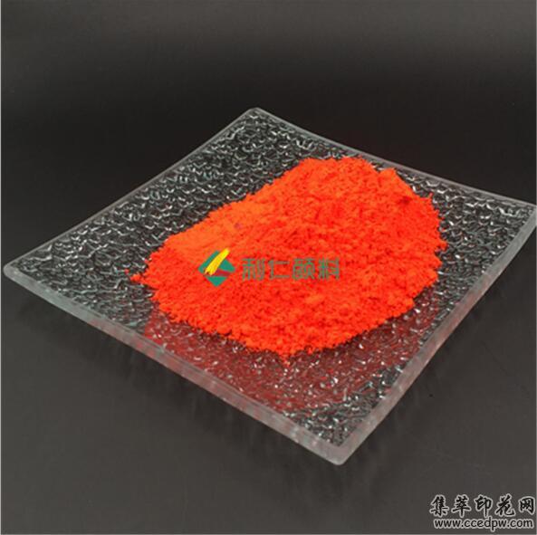 供应进口红色荧光粉紫外荧光粉发光粉纸张印刷荧光粉批发零售