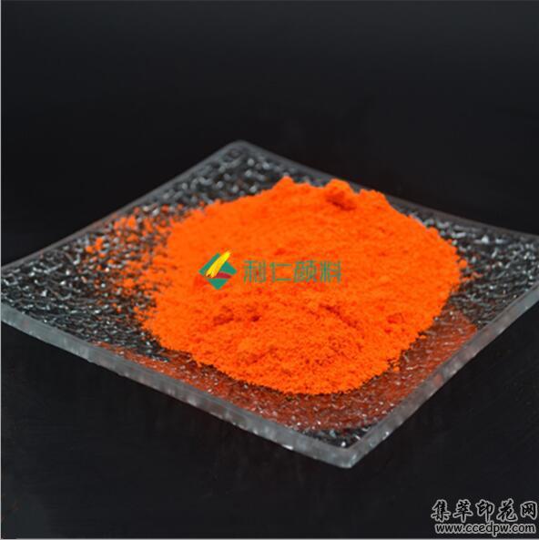 东莞供应水性油墨专用荧光粉进口环保优质水性荧光颜料厂价直销