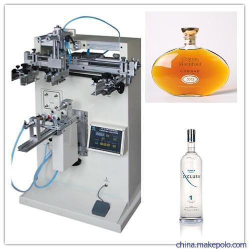 瓶子丝印机杯子丝印机化妆品瓶子丝网印刷机