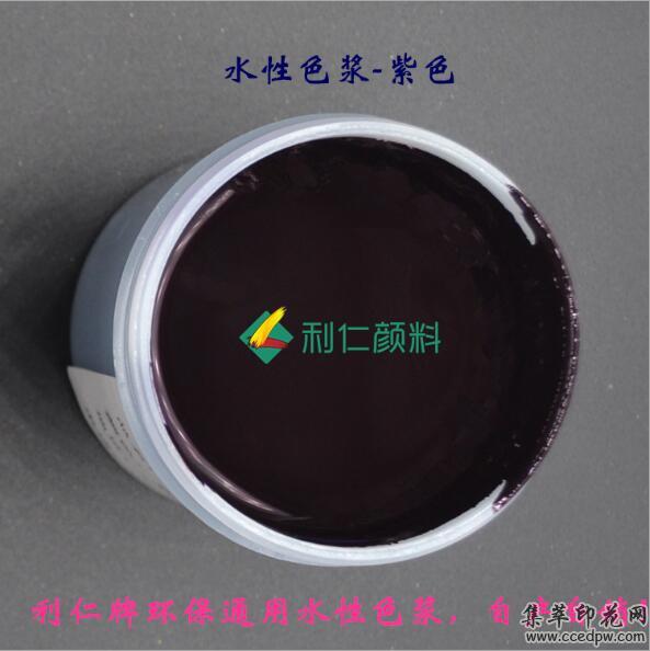 批發水性印花色漿絲網印油墨色種水性油漆涂料色精5KG包裝