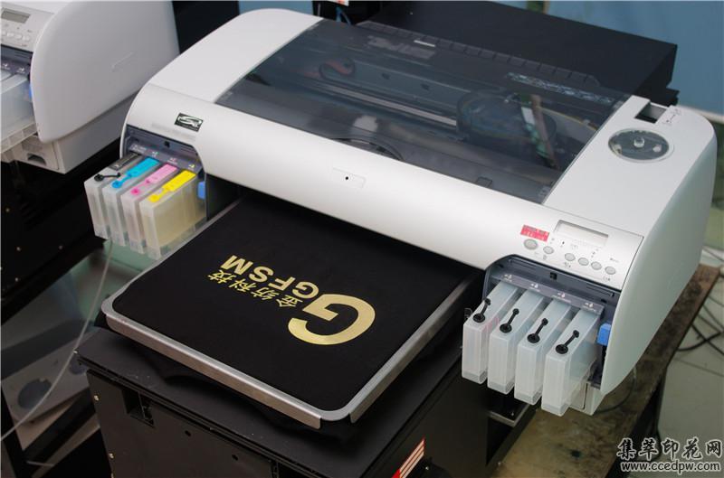 平板印花機