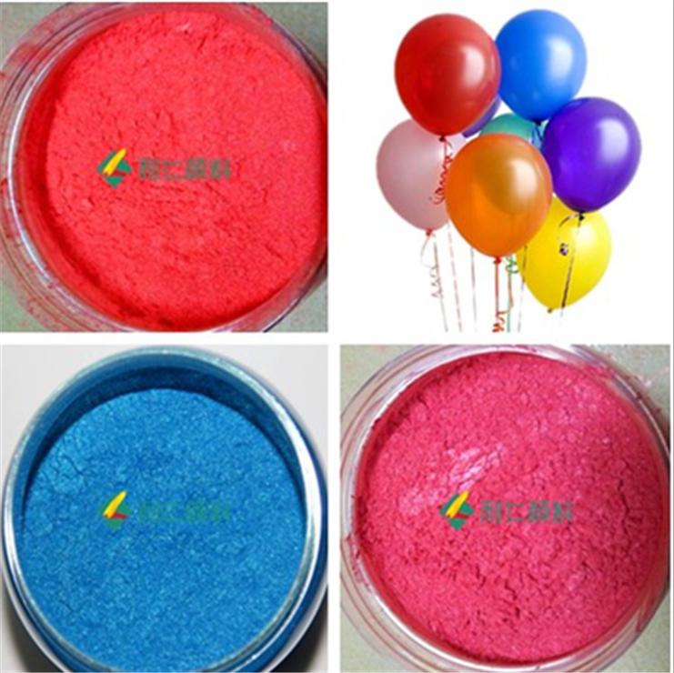 供应气球用珠光粉塑料喷涂用着色系列珠光颜料