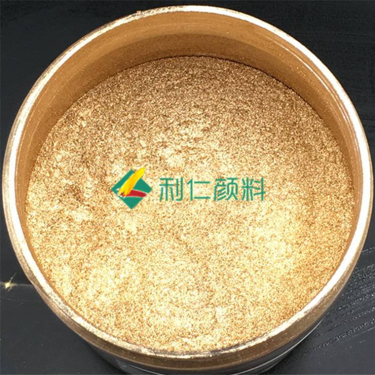 供应丝网印刷颜料凹版印刷专用铜金粉1500目黄金粉