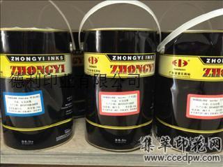 中益RP系列橡胶油墨