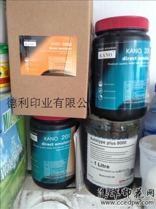 国产低价感光胶卡诺重氮KANO感光胶