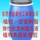 批发进口不限时交联剂进口防粘剂