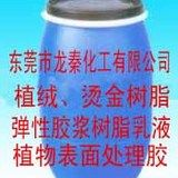 PC-100交联防粘剂不限时交联剂进口防粘剂特价供应
