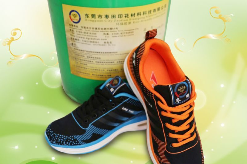 鞋材水性油墨