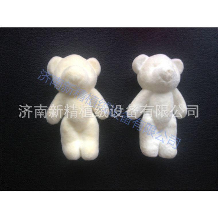 流行泡沫小熊植绒机立体玩具植绒机