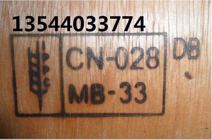 ippc标识热印压印机