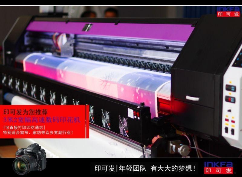 紹興紡織品3米2寬幅重型改裝數碼印花機
