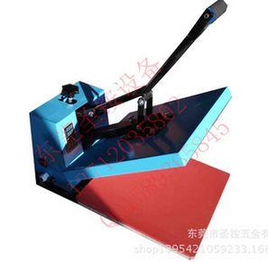 供应热转印设备手动平板烫画机低成本个性礼品压烫机服装设备