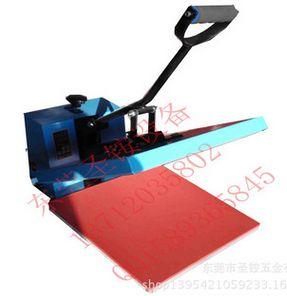 4060平板烫画机厂家直销升华机烫印机烫钻机热转印机经销