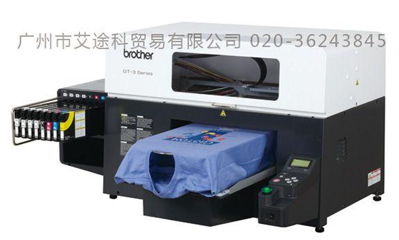 BrotherGT-3兄弟数码直喷打印机t恤印花机