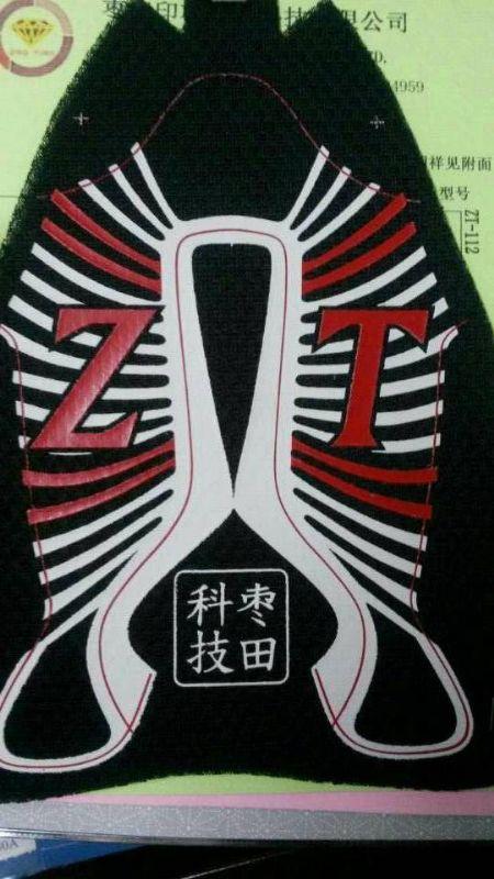 鞋材立体金油ZT-113(A)-(B)-(C)-(D)