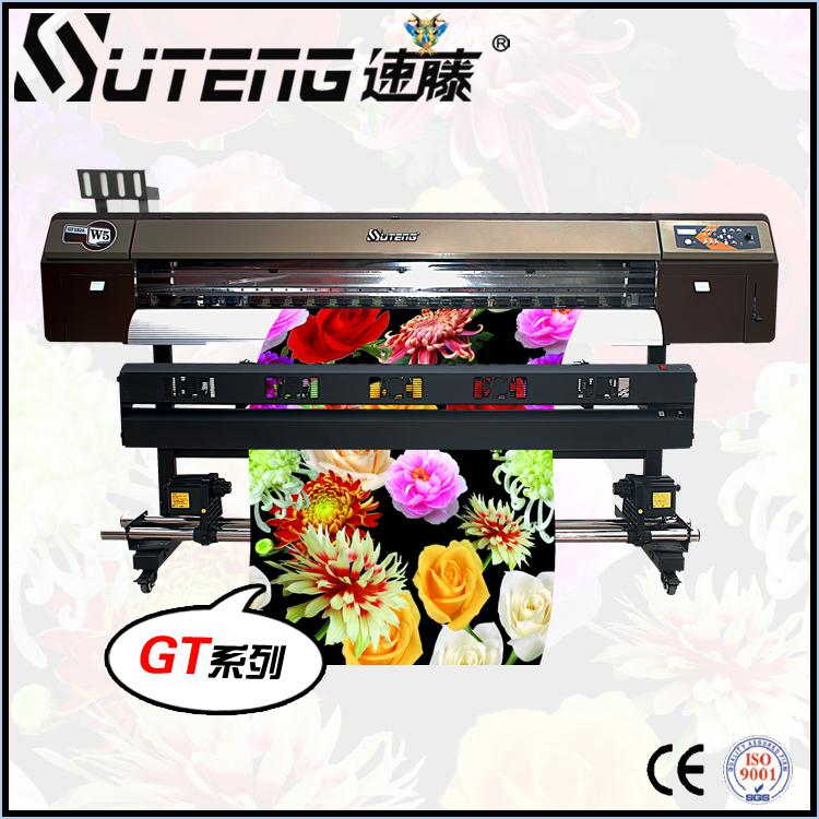 速藤GT-1624数码印花机