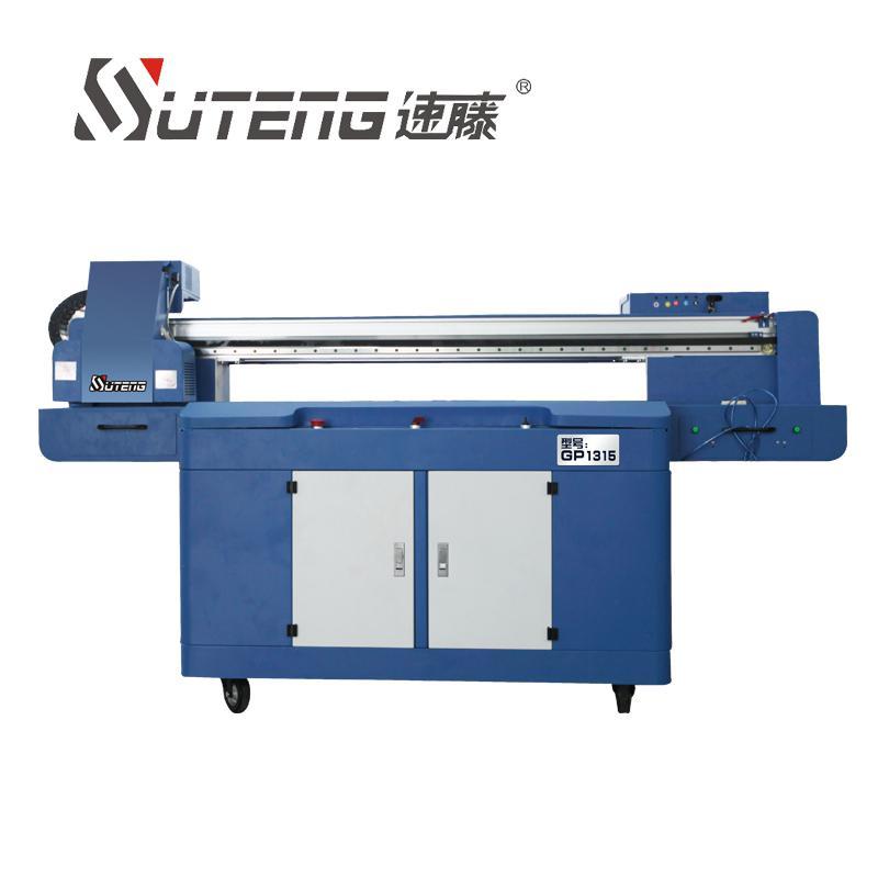 速藤UV平板打印机万能喷绘机适用皮革软膜玻璃广告
