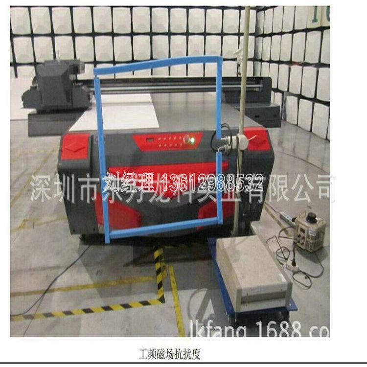 深圳哪个品牌厂家的uv打印机好用又便宜