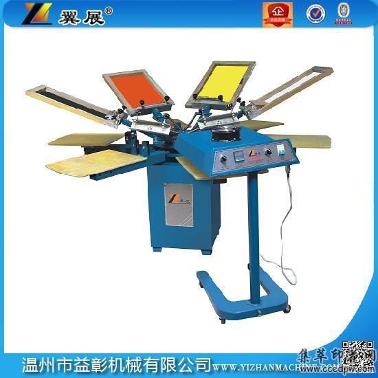 翼展4色手动印花机4工位T恤印花机服装印花机