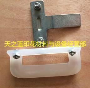印花T型鐵片絲印網框T型鐵定位鐵靠位鐵器材走臺鋁框T鐵片