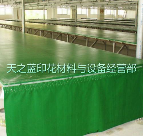 印花台皮丝印台皮pvc皮革绿色台皮蓝色耐高温帆布