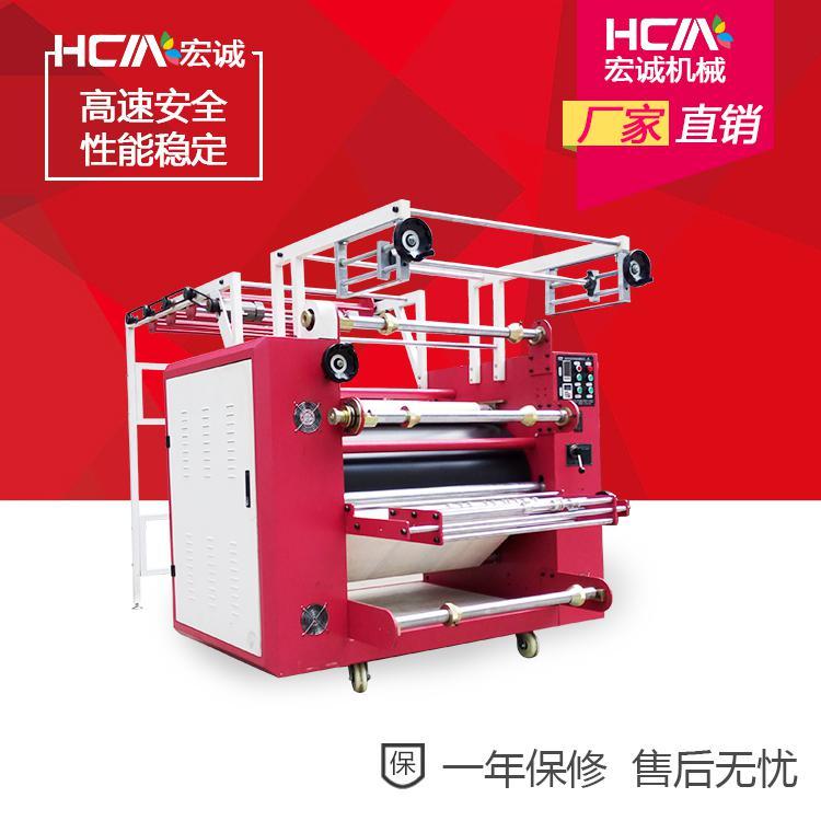 HCM-R609多功能织带印花机