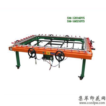 機械繃網機SM-120160TS