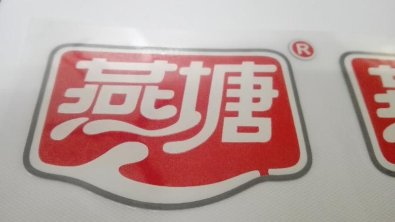 絲印硅膠廠家,印花硅膠批發