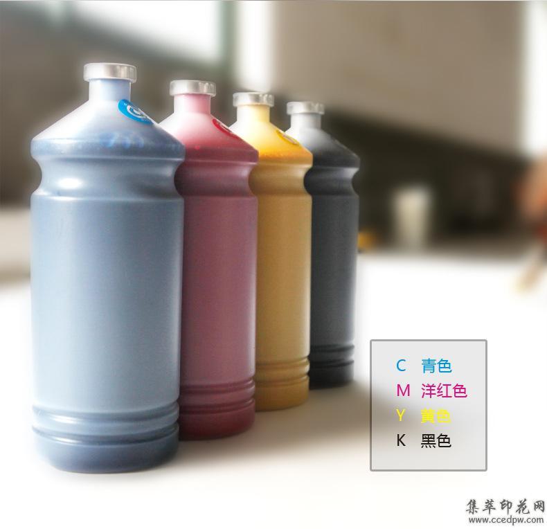 供應熱轉印墨水熱升華分散墨水打印機墨水杭州生產廠家