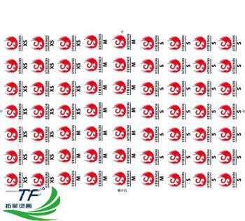 义乌市拓菲烫画厂专业生产热转印烫画可免费邮寄样品