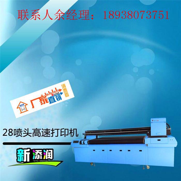热销款2513精工UV万能打印机厂家直销——创业者的天使
